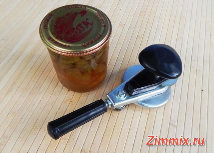 Варенье из винограда на зиму рецепт с фото - шаг 13