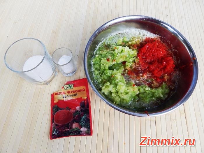 Кабачковая икра с болгарским перцем на зиму - шаг 2
