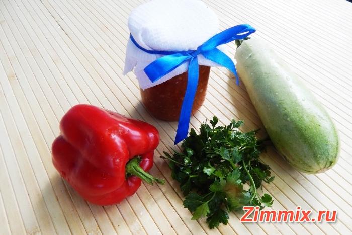 Рецепт кабачковой икры с болгарским перцем на зиму
