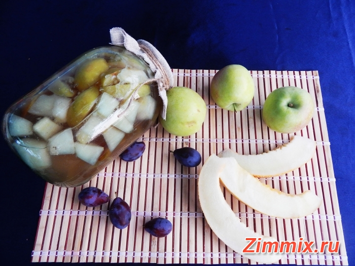 Компот из дыни с яблоками и сливами угорки на зиму
