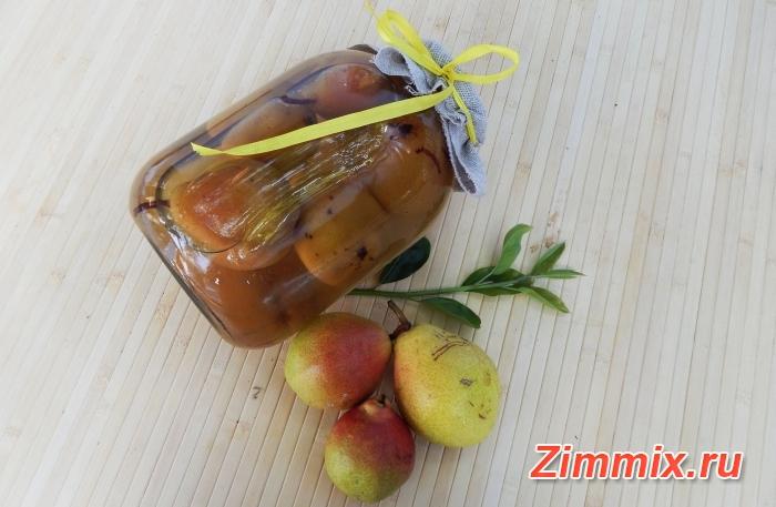 Компот из груш на зиму простой рецепт
