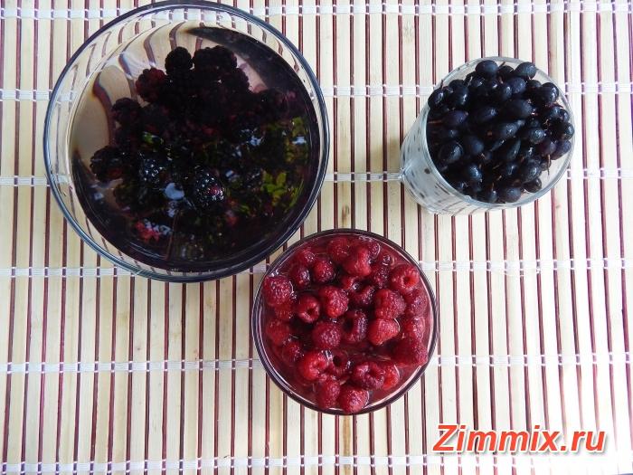 Компот из малины, ежевики и смородины на зиму - шаг 1