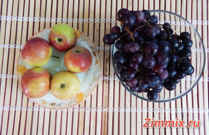 Яблочный компот с виноградом на зиму - шаг 1