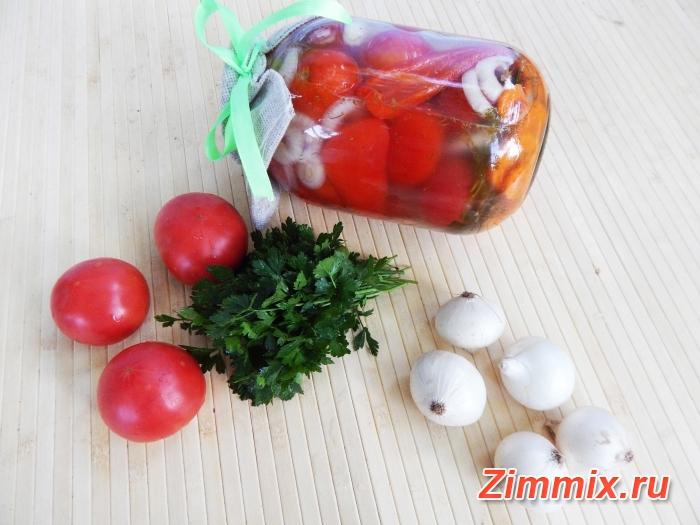 Помидоры по-грузински на зиму пошаговый рецепт с фото