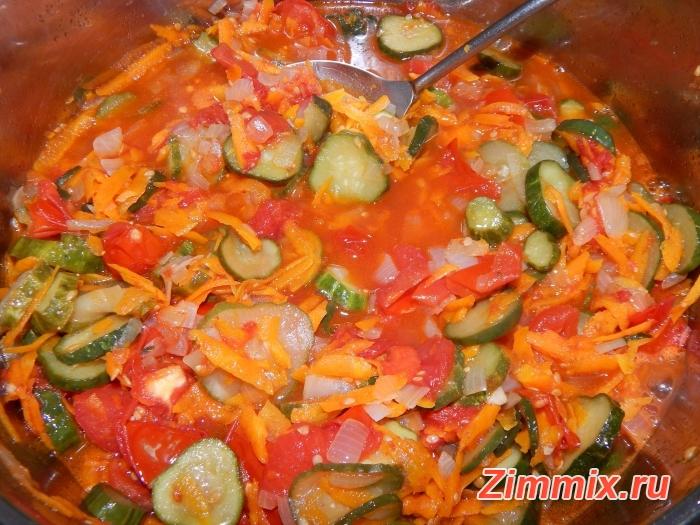 Салат из огурцов, помидор и моркови на зиму - шаг 11