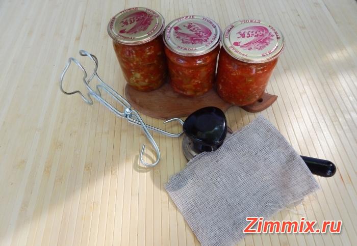 Закуска из кабачков на зиму пошаговый рецепт с фото - шаг 15