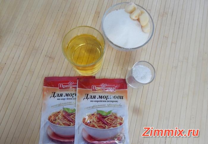 Кабачки по-корейски на зиму рецепт с фото - шаг 6