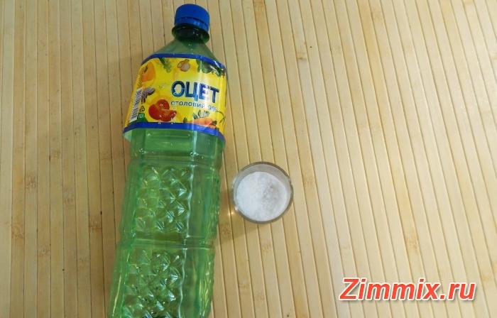 Лечо из баклажанов на зиму  рецепт с фото - шаг 14