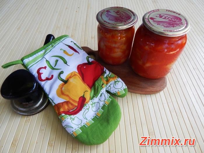 Лечо из болгарского перца на зиму фото рецепт - шаг 13