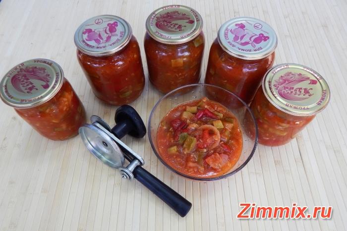 Лечо из кабачков на зиму пошаговый рецепт с фото - шаг 11
