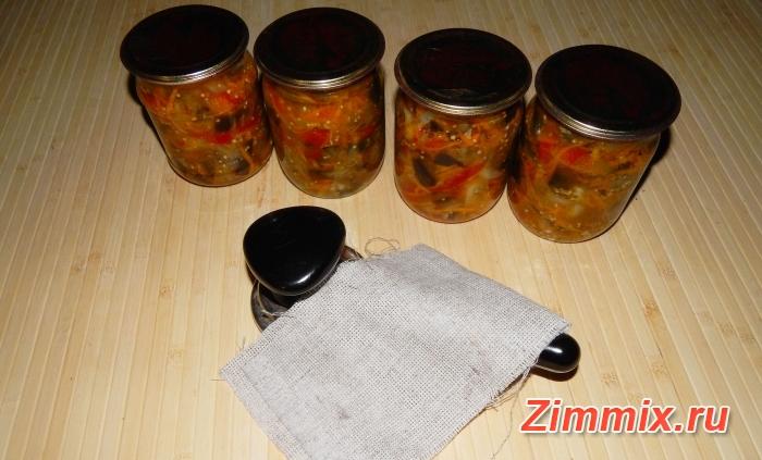 Салат из баклажанов по-корейстки на зиму - шаг 14