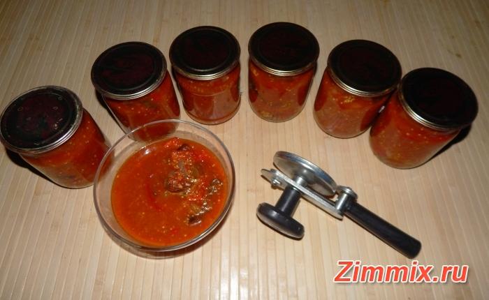 Салат из баклажанов, салатного перца и помидор на зиму  - шаг 13