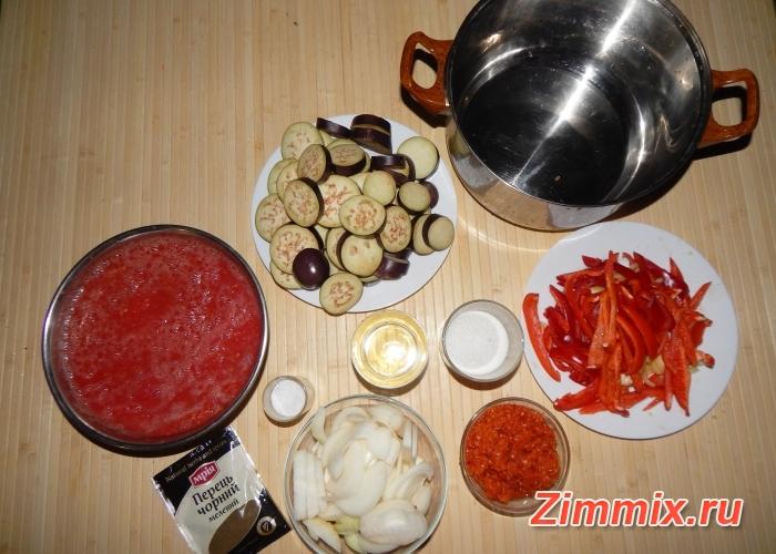 Салат из баклажанов, салатного перца и помидор на зиму  - шаг 9