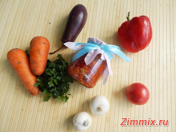 Салат из баклажанов, салатного перца и помидор на зиму
